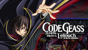 Code Geass: Lelouch, el de la rebelión (2008)