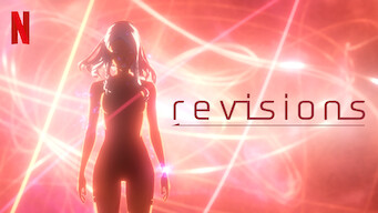 Revisions (2018)